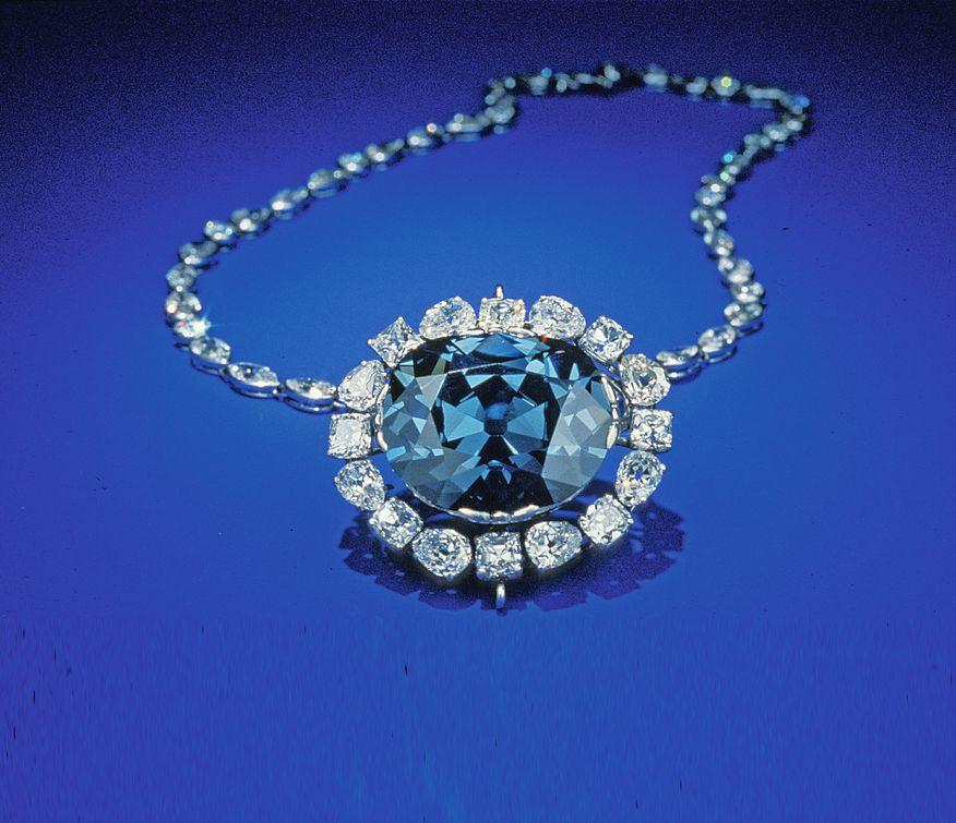 Неограненный голубой алмаз Голубой бриллиант Надежда ... e59ecb02d8f