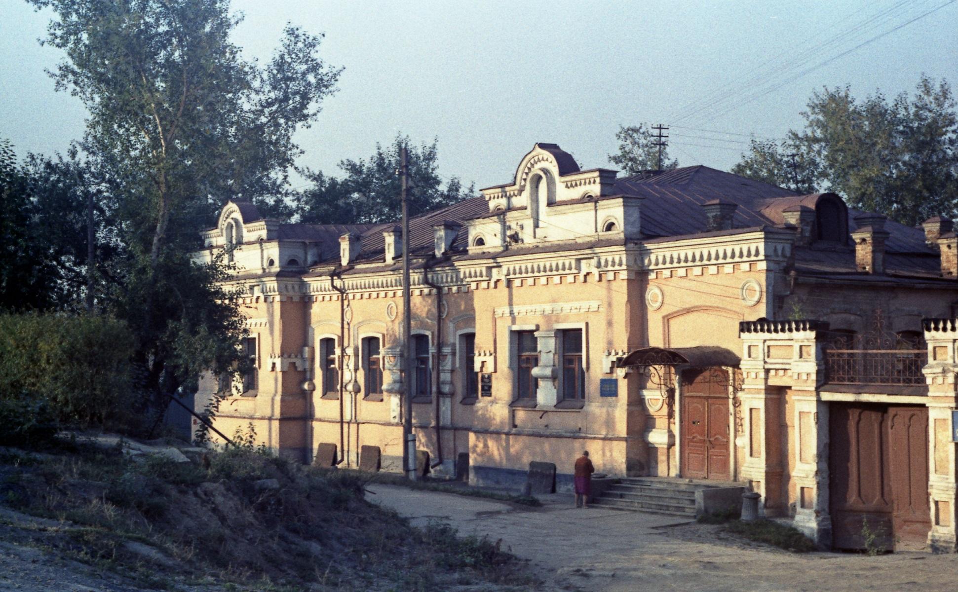 Фото дома ипатьевых в екатеринбурге
