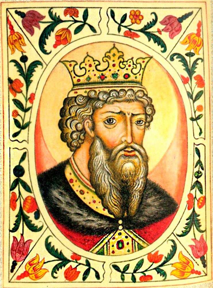 Князь владимир картинки крещение руси