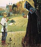 Святое видение отроку Варфоломею, работа Михаила Нестерова (1890)