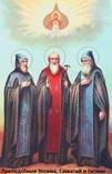 Преподобные Зосима, Савватий и Герман