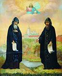 Сергий и Герман