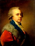 Юсупов Николай Борисович