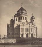 Храм Христа Спасителя до 1931 года