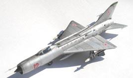 Истребитель СУ-11