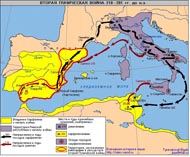 Карта войны Рима и Карфагена