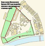 Информация о подробном описании план-схемы Московского Кремля 1907 года