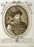 Алексей Михайлович, портрет
