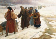 Протопоп Аввакум, путешествие по Сибире