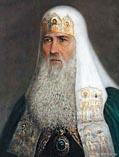 Патриарх Иосиф