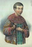Царевич Алексей Алексеевич