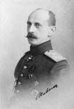 Павел Александрович сын Александра 2