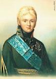 Александр I в юнности