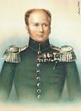 Александр I, портрет