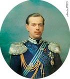 Александр 3 в юнности