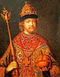 Федор Алексеевич сын Алексея Михайловича 03