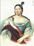 Екатерина Ивановна дочь Ивана 5