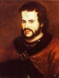Портрет Ивана 5
