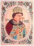 Царевич Дмитрий последний сын Ивана Грозного