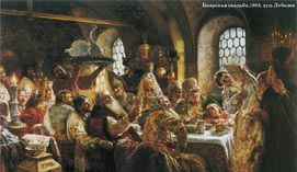 Боярская свадьба, худ. Лебедев