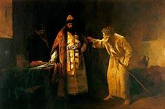 Салос и Иван Грозный