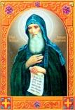 Святой Антоний создатель первых пещер Киево-Печерской Лавры