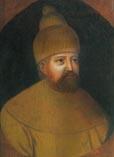 Портрет Михаила Федоровича, худ. Неизвестен