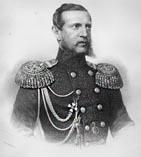 Константин сын Николая 1