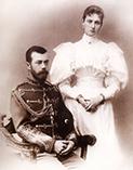 Император Николай Александрович и императрица Александра Федоровна