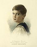 Цесаревич Алексей сын Николая 2
