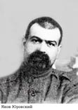 Юровский организатор расстрела семьи Николая 2