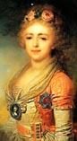 Александра Павловна дочь Павла 1