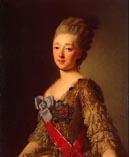 Наталья Алексеевна первая жена Павла I