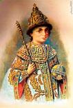 Петр 1 в детстве официальный портрет