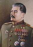 Иосиф Сталин официальный портрет