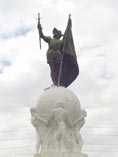 Памятник Болдао