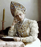 Юсупова Зинаида Николаевна наряд бала 1903 г