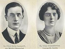 Феликс и Ирина Юсуповы (дочь Великого князя Александра Михайловича)