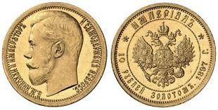 Золотой червонец (10 рублей) реформы 1897 года