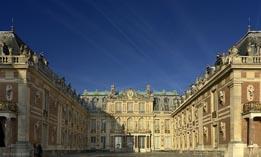 Версаль дворец
