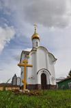 Боровск часовня на месте гибели Боярыни Морозовой