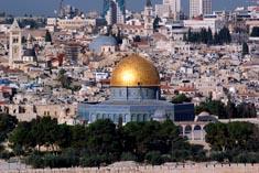 Иерусалим вид сверху