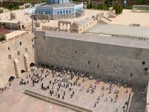 Иерусалим стана плача