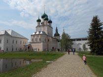 Ростов Великий, Кремль, церковь Иоанна Богослов