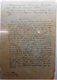 Спасо-Евфимиев монастырь собственноручное завещание монаха Авеля