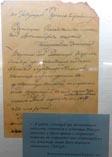 Монах-предсказатель Авель Спасо-Евфимиев монастырь собственноручное заявление о пожертвовании 1500 руб.