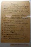 Спасо-Евфимиев монастырь перечень вещей оставшихся после смерти монаха Авеля