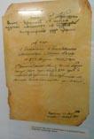 Спасо-Евфимиев монастырь титултный лист ДЕЛА монаха Авеля