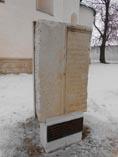 Спасо-Евфимиев мужской монастырь, Суздаль 11