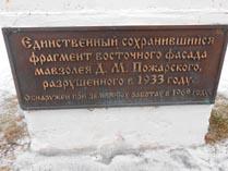 Спасо-Евфимиев мужской монастырь, Суздаль 12